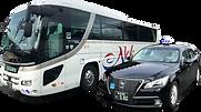 NCK_バスタクシー.png
