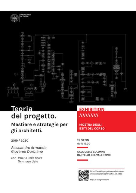 Teoria del Progetto. Mestiere e strategie per architetti