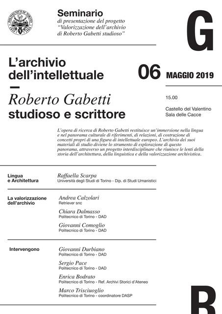 L'archivio dell'intellettuale. Roberto Gabetti, studioso e scrittore