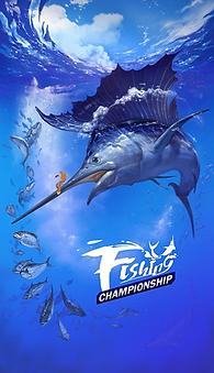 피싱챔피언십.png