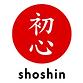 shoshin-logo-2017-new.png