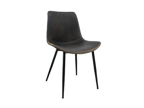 Mendel Dining Chairs Dark Grey PU