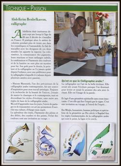 article art artiste , patrimoine 1.jpg