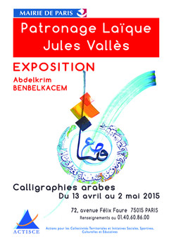FLYER_CALLIGRAPHIE_ARABE_A6_RECTO.jpg