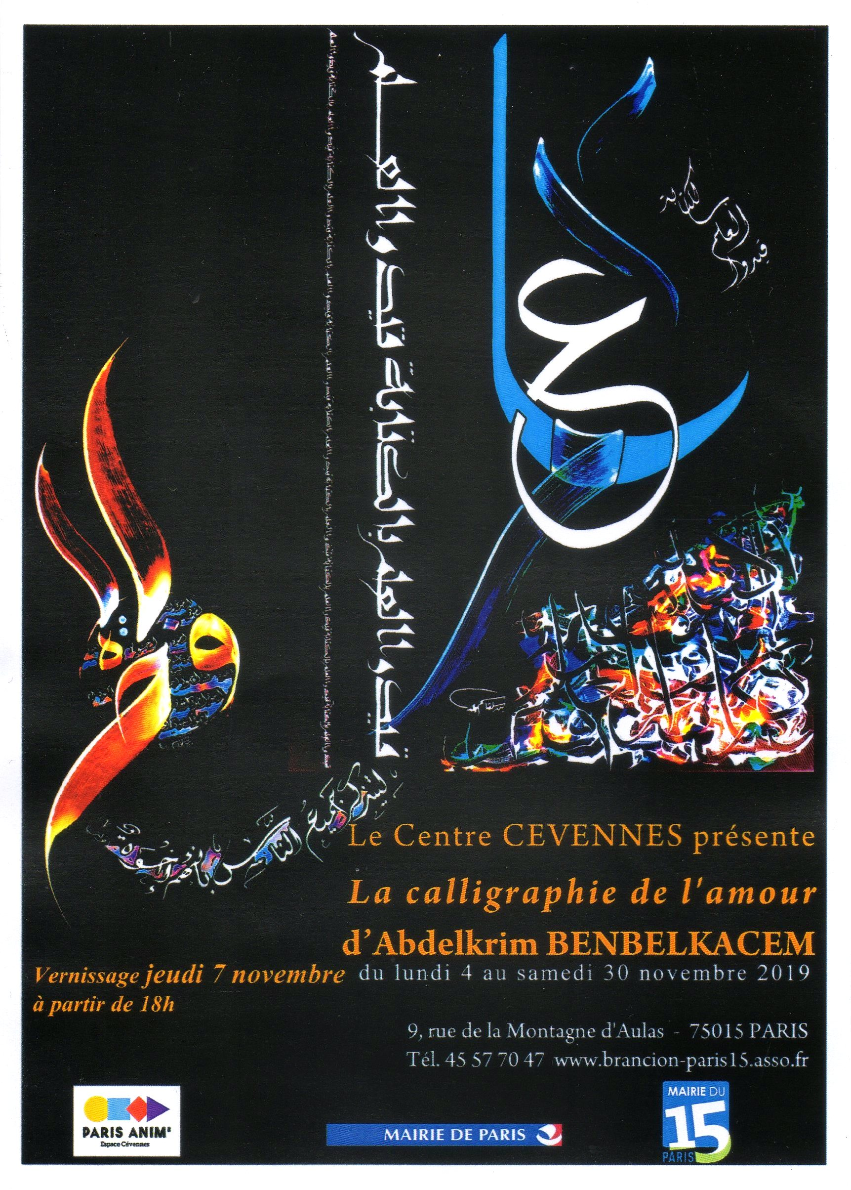 affiche Cevennes008