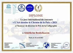 certificat Unesco Benbelkacem