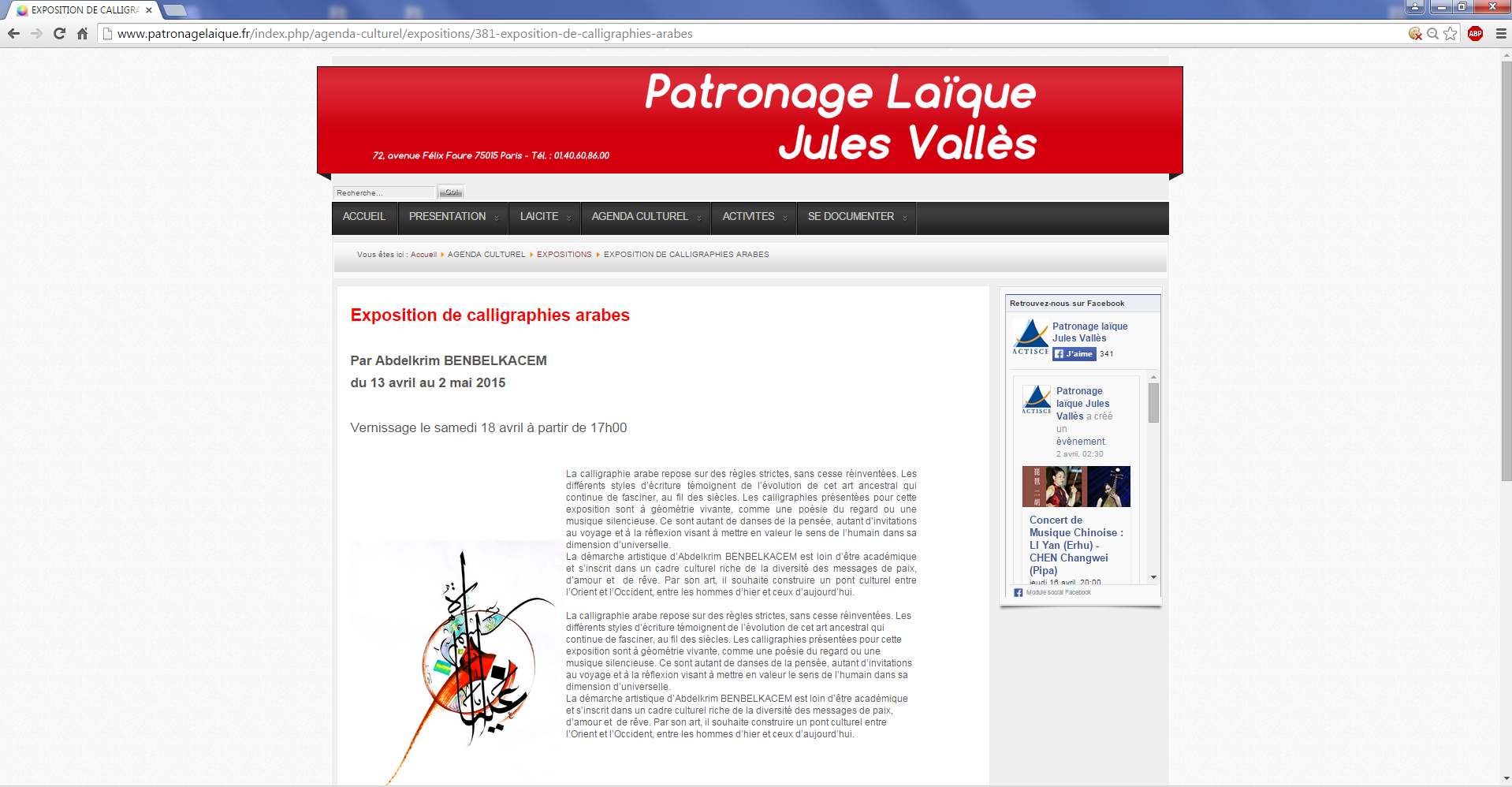 article_patronage_laïque.png