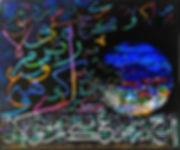 xperia x1 15453 - Copie.JPG