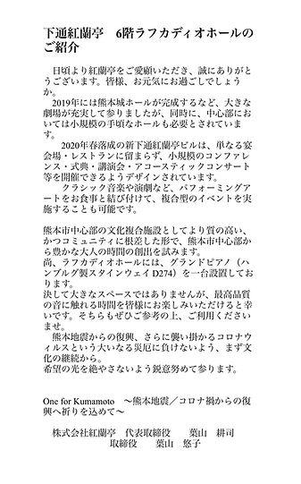 S__179421222.jpg