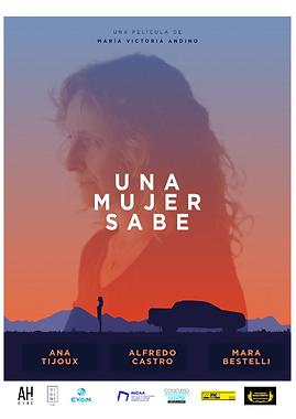 Español_BB_UNA_MUJER_SABE.png