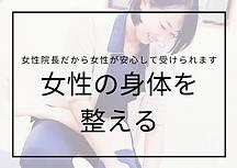 image3 (15).png