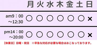 image0 (3).png