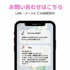 image0 (14).png