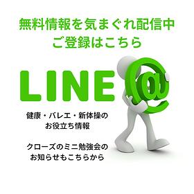image0 (75).png