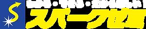 2018web 用ロゴ.png