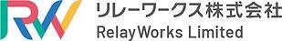 relayworks_logo_color.jpg