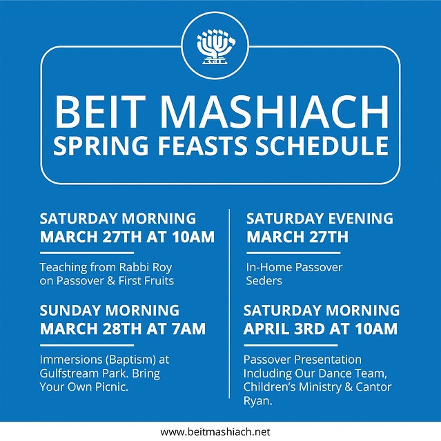 Beit Mashiach Spring Feasts Schedule_Gra