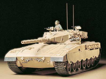 Merkava Israeli Battle Tank