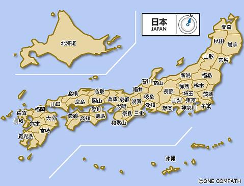 日本地図.png