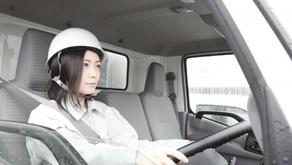 ドライバー職向け求人広告をスタート。