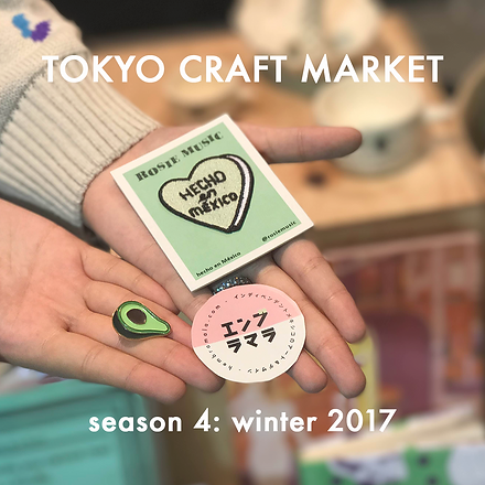 promocion_craftmarket.png