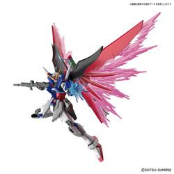 Gundam Seed Master Grade