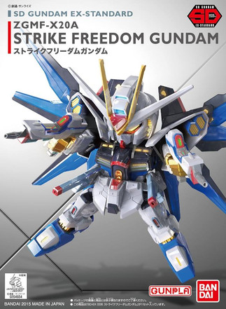 Gundam SD Strike Freedom