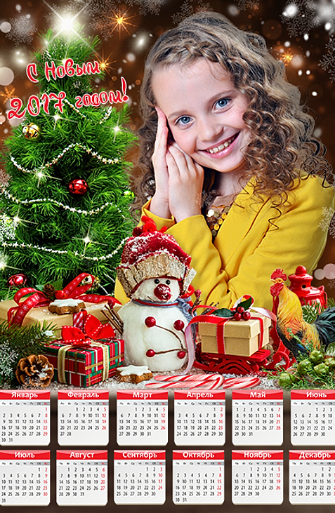 игровые календарь для детского сада на 2017год чат опытным гинекологом