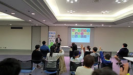 親子SDGsゲーム体験会を開催
