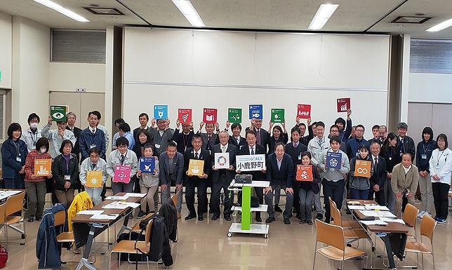 SDGsゲーム自治体版を開催しました