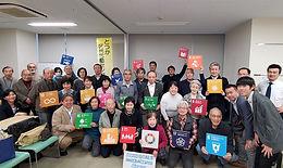 SDGsゲーム「20min」開催しました