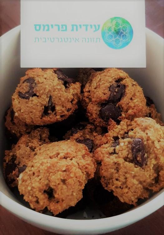 עוגיות בריאות טעימות