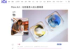 18 Jun 2018 Object a Interview_edited.jp