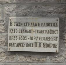 Skobelevo Halt