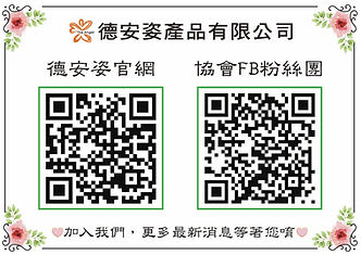 FF15B868-4B3B-404A-893C-3A2719B5757D.jpg