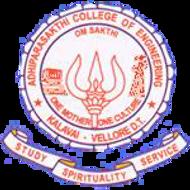 Adhiparasakthi-College-of-Engineering-lo
