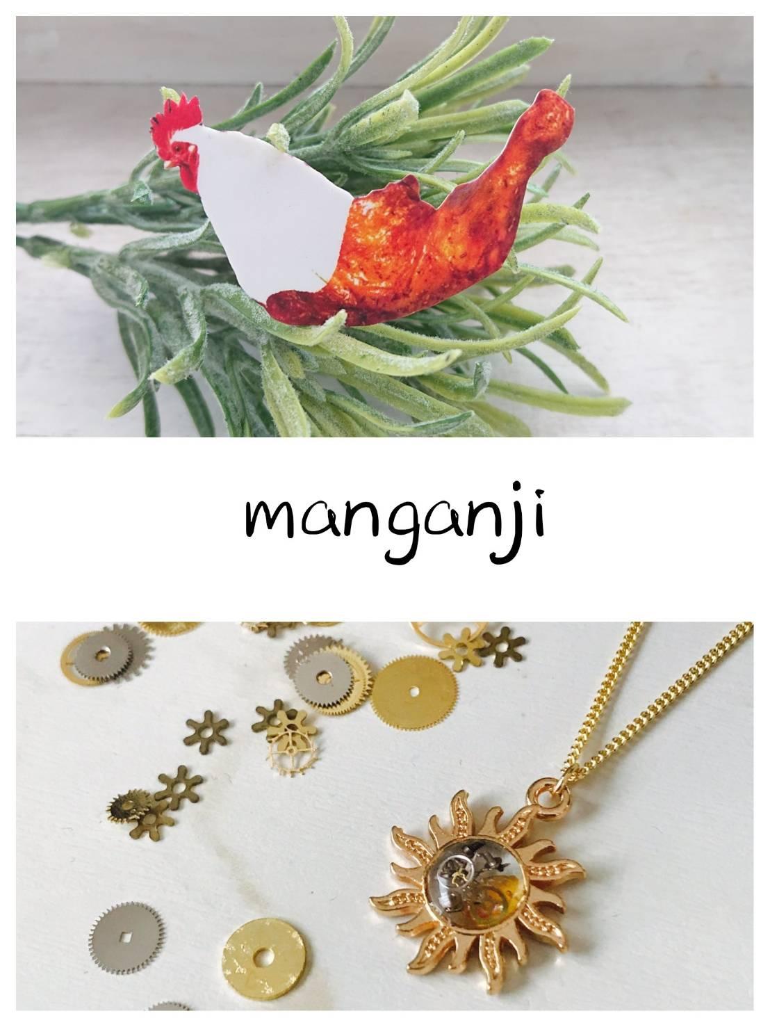 manganji