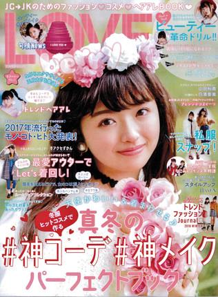 【表紙】LOVE berry vol.11に掲載されました