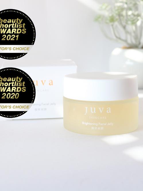 【購買任何Juva產品可以8折加購】富勒烯馥華凝膜 Brightening Facial Jelly