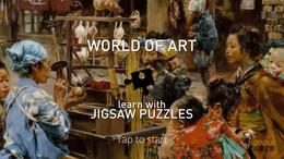 World of Art Jigsaw Puzzle