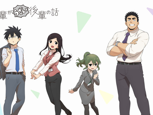 'My Senpai is Annoying' TV anime reveals new visual, main cast, more staff, series to air in October