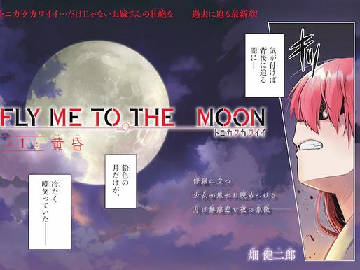'Tonikaku Kawaii: Fly Me to the Moon' manga releases new chapter, reveals Tsukasa's magnificent past