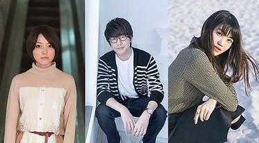 """Demon Slayer's Tanjiro, Shinobu and Mitsuri voice actors reunite in NHK's manga x drama """"Atokata no Machi"""""""