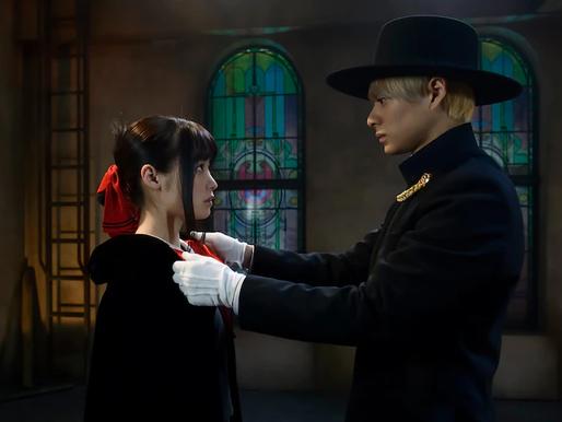 'Kaguya-sama: Love is War - The Final' live-action film reveals new AV feat. OST, film opens Aug. 20
