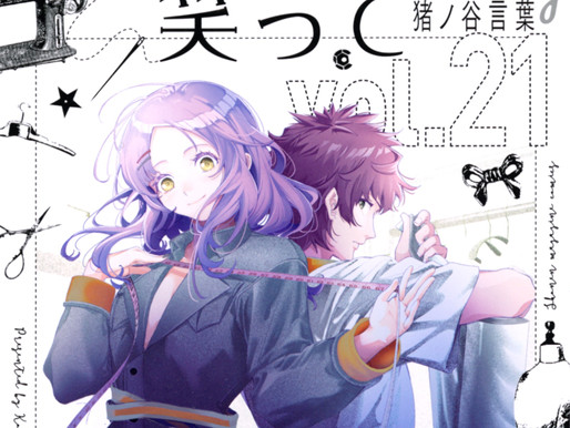 'Smile Down the Runway' manga announces upcoming finale, three chapters left