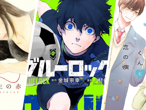 45th Kodansha Manga Awards List of Winners
