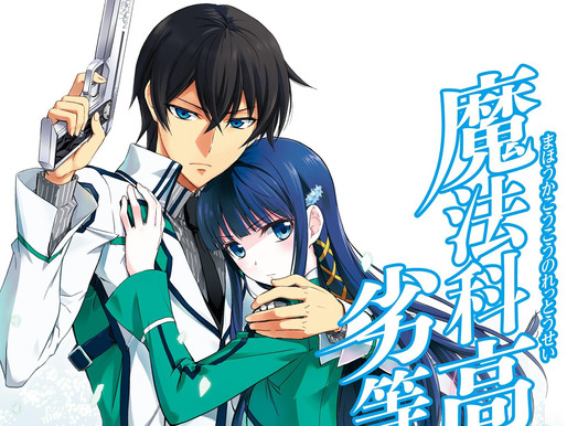 'The Irregular at Magic High School' manga and novels exceed 20 million copies in circulation