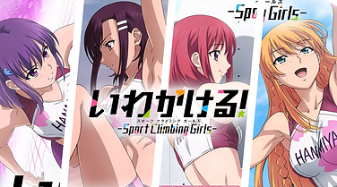 'Iwakakeru! -Sports Climbing Girls-' TV anime series will be airing 'same day as Japan' via Ani-One's YT Channel on Oct 11