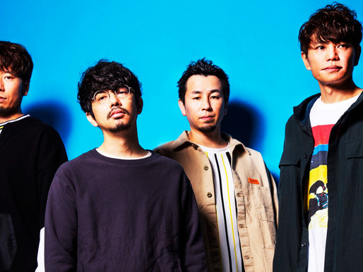 ASIAN KUNG-FU GENERATION to perform 'My Hero Academia the Movie 3: World Heroes' Mission' theme song