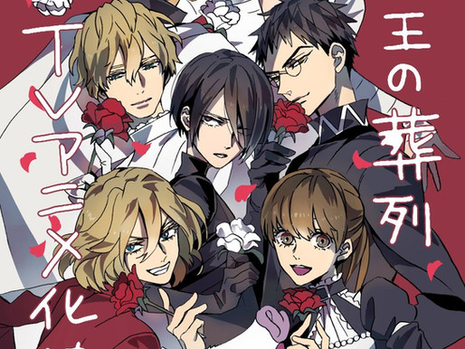 'Requiem of the Rose King' TV anime series adaptation airs Fall 2021